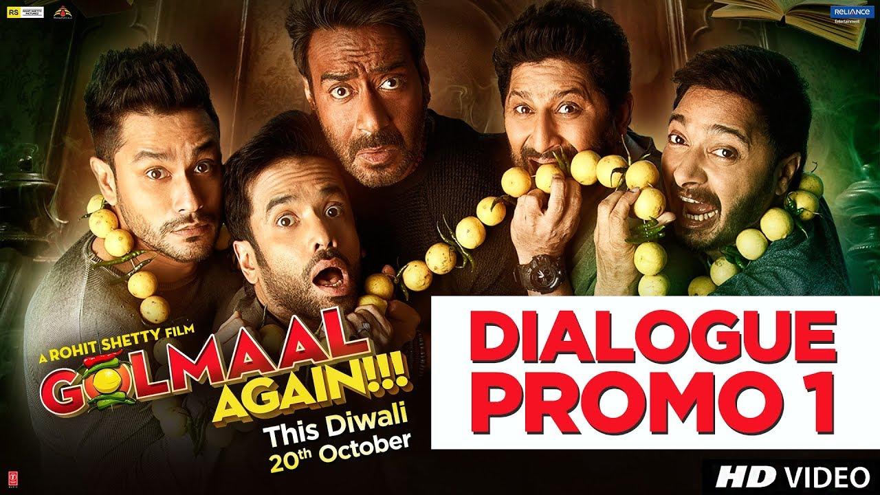 Golmaal Again Dialogue Promo 1 Rohit Shetty Ajay Devgn Parineeti Chopra 20th Oct 2017