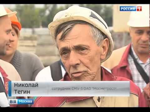 Забастовка строителей МЕТРО в Москве 20.07.2015