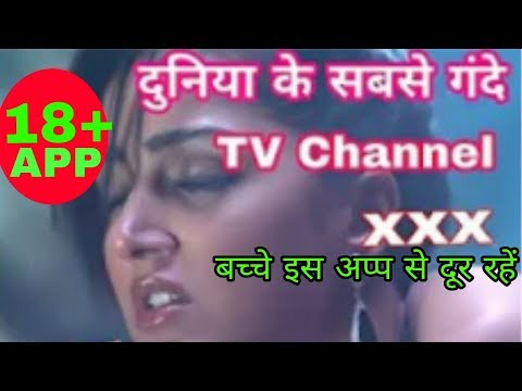 [Hindi] Hot Bird 13B/13C/13E/SCTV और Ren Tv सब Channel भूल ज