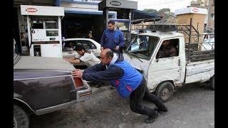 تحرير سعر البنزين بسوريا..من المستفيد ومن المتضرر؟