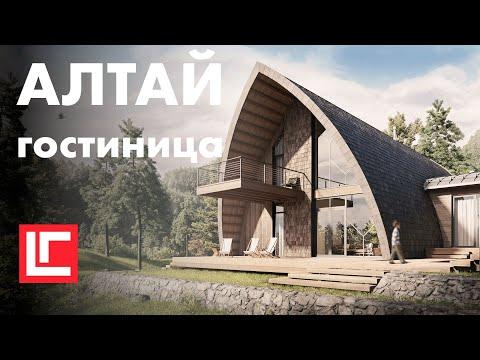 """""""Алтай"""" ищет партнеров! Мини-гостиница в """"опасности""""."""