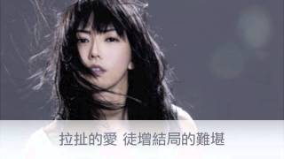 2011 孫燕姿第二波主打 - 當冬夜漸暖(首播完整歌詞版)