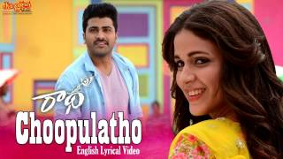 Copy of Kaakki Chokka Video Song | #Radha movie | #Sharwanand | #LavanyaTripathi