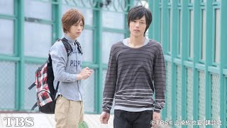 シオ(矢田亜希子)は、ラン(菊田大輔)から愛の告白をされ戸惑う。しかも「好...