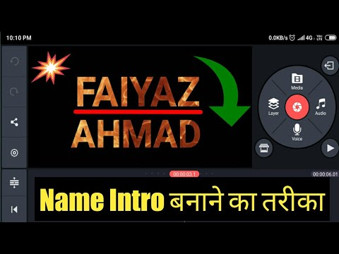 Apne Youtube Video Ke Liye Intro Kaise Banaye | Apne Channel Ka Intro Video Kaise Banaye
