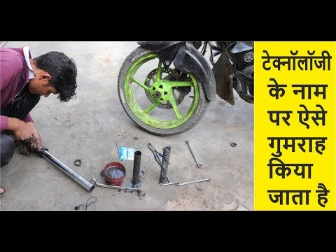 Whats Is Telescopic Suspension With Anti Friction Bush How To Change Fork Oil Seal
