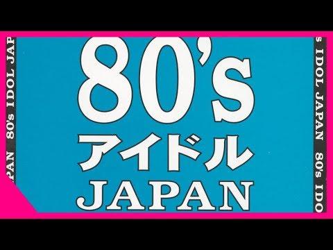 Rika Himenoki - GLASS No KISS