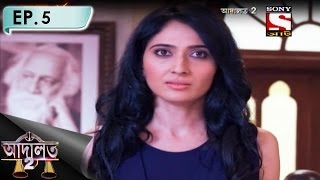 Adaalat 2 - Adaalat- আদালত- (Bengali) - Ep 5 - Hit and Run Case