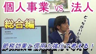 動画No.11 チャンネル登録はコチラからお願いします☆ ⇒ https://www.you...