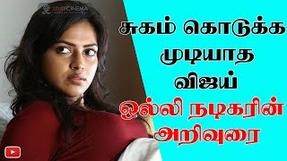 It's Not A Happy Marriage - Amala Paul Opens Up About That Actor's Advice - 2DAYCINEMA.COM
