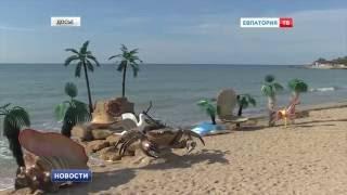 В Евпатории нарастили пляж(Сегодня в Евпатории остро стоит вопрос намыва песка. Как это сделать законно и не навредить природе. Такая..., 2016-06-02T11:28:41.000Z)