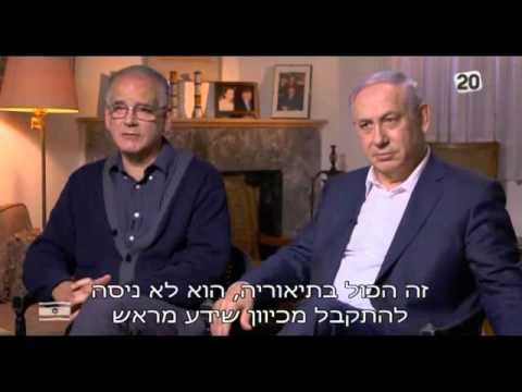 """ערוץ 20 (מורשת) בתוכנית """"דורות"""" מתארחים רה""""מ נתניהו ואחיו עידו"""