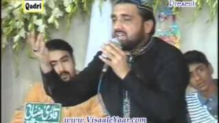 Urdu Naat(Itna Kafi Hai Zindagi)Qari Shahid Mahmood.By Visaal