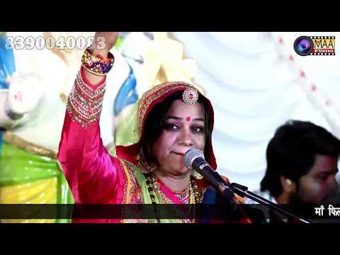 आज मारे भोले बाबा | Mahadevaji  bhajan | Shivji bhajan | मोकमपुरा LIVE | asha Vaishnav | maa films