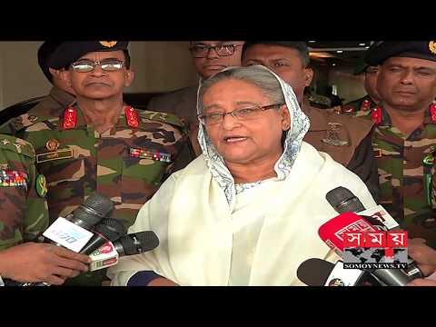 'মাঝপথে বিএনপি প্রত্যাহার করলেও নির্বাচন চালিয়ে যেতে হবে' | Sheikh Hasina | Somoy TV