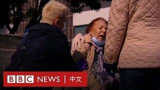 肺炎疫情:丈夫染病離世 西班牙確診婦人被拒住院- BBC News 中文