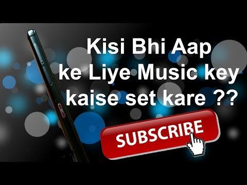 Lenovo k8 Note Music key setting   kisi bhi app ke liye music key ko kaise setting kare ??