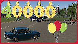 ПРАЗДНИЧНЫЙ СТРИМ!!! 40 000 ПОДПИСЧИКОВ!!! (Motor Depot, Russian Car Drift, Real Racing 3)