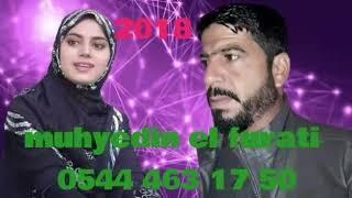 Sanatçı muhyeddin El Fırati 2018 bomba şarkısı Tıkla dinle