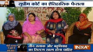 PM Narendra Modi : Ban on triple talaq will grant equality to Muslim women