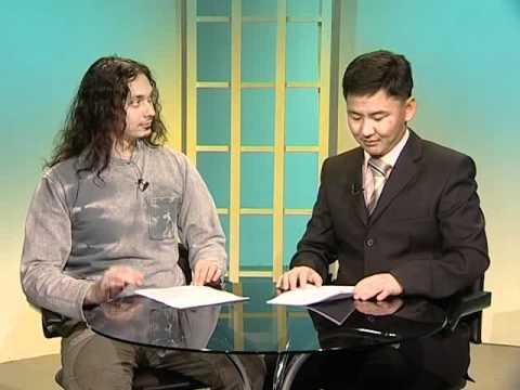 Сезон 2010: Урок бурятского языка. Урок №3.flv