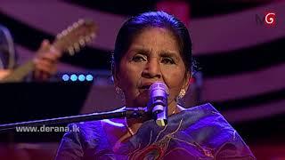 Punsanda Eliyai - Latha Walpola @ Derana Singhagiri Studio ( 25-08-2017 ) Thumbnail
