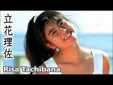 【立花理佐】画像集。かわいいアイドル。Risa Tachibana
