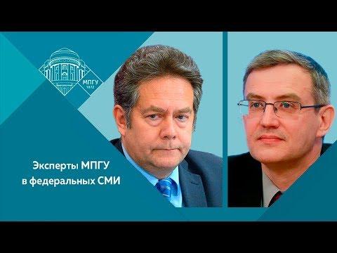 Доцент МПГУ Ю.А.Никифоров и Н.Н.Платошкин на канале «Спас». «Историки против власовских мракобесов»