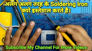 Lets Talk About Soldering Iron in Hindi