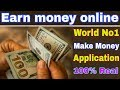 How to Earn unlimited Online free money in hindi || By kuch Naya