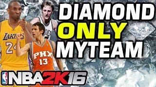 NBA 2k16 ALL DIAMOND MYTEAM