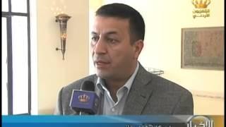 المومني يفتتح اعمال ملتقى الحوار الاعلامي القانوني في منطقة البحر الميت