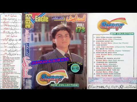 SMART EAGLE Jhankar Album 90's Songs kavita Alka Kumar Sanu Songs