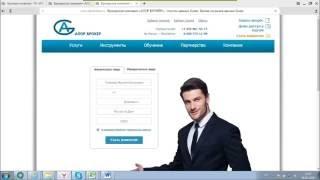 видео Как открыть брокерский счет в Альфа-Банке
