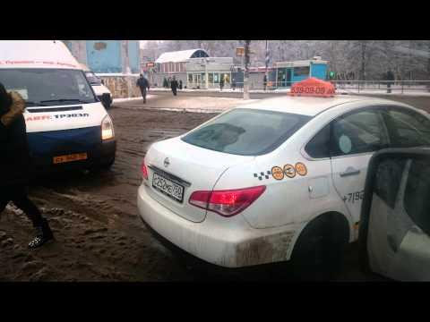Бардак на автостанции Г Пушкино