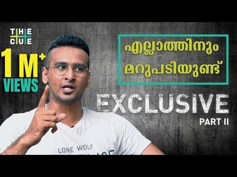 എല്ലാത്തിനും മറുപടിയുണ്ട് | Shane Nigam Exclusive Interview | Part 2 | The Cue | Maneesh Narayanan