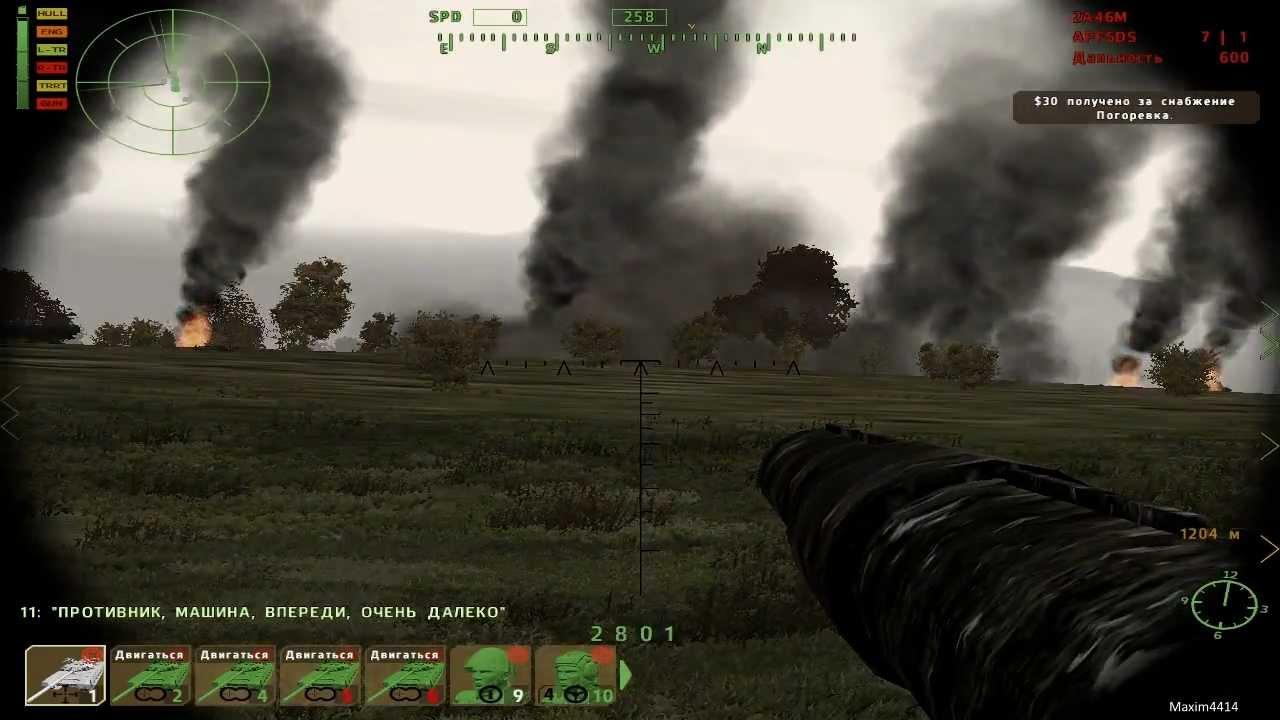 arma 2 борцы за свободу прохождение