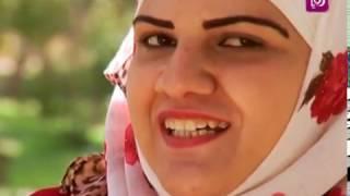 قصة تحدي رجاء أبو عرقوب في الحياة