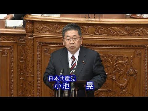 首相のウソ・ごまかし追及