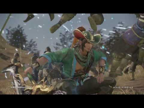 Dynasty Warriors 9 New Gameplay Of Zhou Cang