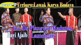 Download Lawak Karya Budaya Part02-Extra Bayi Ajaib Bersama Cak Oting-Liwon-Slamet-Kentes-Tog