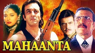 Джитендра,Санджай Датт-Бывшие друзья(Индия,1997г)