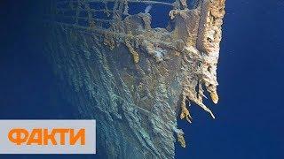 Как выглядит Титаник через 107 лет: первые жуткие кадры