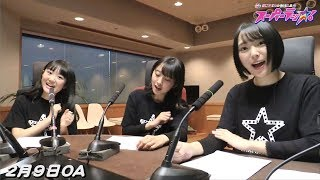 女子力テスト! 渡邉幸愛・阿部夢梨・石丸千賀・井上真由子・樋口なづな...