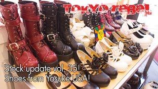 Tokyo Rebel Stock Update vol. 35 - Yosuke USA