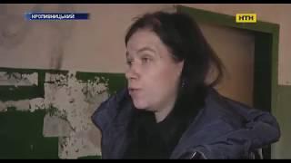 У Кропивницькому в матері-алкоголічки забрали дітей
