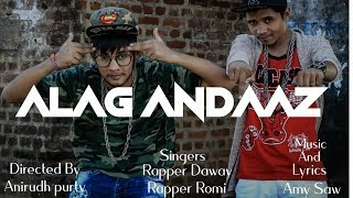 Happy New Year 2018 -  Superhit | Hindi Rap Song | Rapper Daway and Rapper Romi