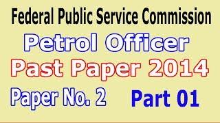 Petrol Officer Past Paper (Solved) : FPSC :  Part 01