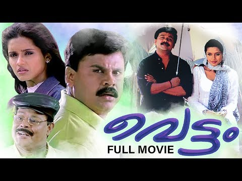 uyarangalil uyarangalil film uyarangalil full movie uyarangalil malayalam full movie old malayalam films old hits evergreen malayalam films malayalam hits hits of malayalam uyarangalil malayalam full movie hd latest malayalam films mohanlal mohanlal films mohanlal hits mohanlal malayalam hits mahanlal mass entry kajal kiran kajal kiran films malayalam thriller malayalam trhiller movies chhatrapati chhatrapati films chhatrapati full movie chhatrapati malayalam doubbed movie chhatrapati malayalam vettam (transl. light) is a 2004 indian malayalam-language screwball comedy film directed by priyadarshan based on a screenplay he had co-written with udayakrishna-siby k. thomas from his story. it was produced by menaka through revathy kalamandhir a