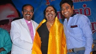music director shankar ganesh in 50 years indian cinema celebration